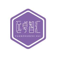 北京远卓智汇企业管理咨询有限公司