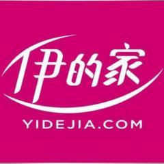 桂林市佰瑞贸易有限责任公司