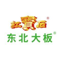 大庆市红宝石冰淇淋有限公司