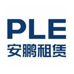安鹏国际融资租赁(深圳)有限公司