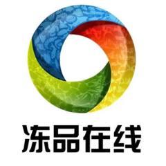 福建冻品在线网络科技有限公司