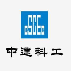 中建钢构有限公司华中大区