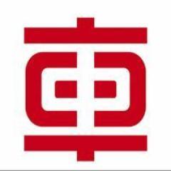 上海中车瑞伯德智能系统股份有限公司