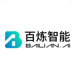 北京百炼智能科技有限公司