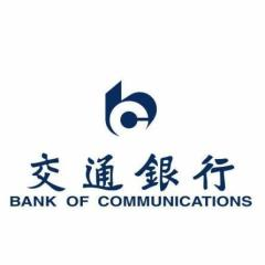 交通银行股份有限公司太平洋信用卡中心广州分中心