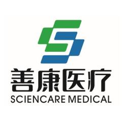 深圳善康医疗健康产业有限公司