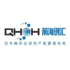 深圳前海创汇金融服务有限公司