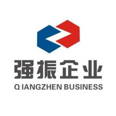 芜湖强振汽车紧固件有限公司