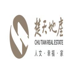 湖北楚天房地产开发有限责任公司