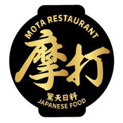广州摩打餐饮管理有限公司