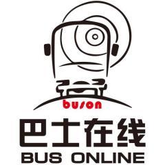 广州市巴士在线信息技术有限公司
