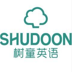 广东树童教育顾问有限公司