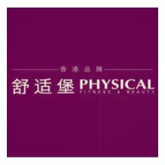 上海舒适堡健身美容中心有限公司南通分公司