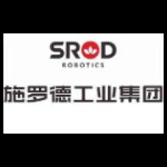 深圳市施罗德工业集团有限公司