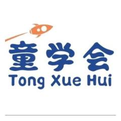 珠海童学会教育科技有限公司