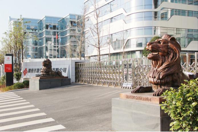 湖南圣湘生物科技有限公司2016最新招聘信息