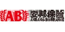 安邦财产保险股份有限公司苏州分公司