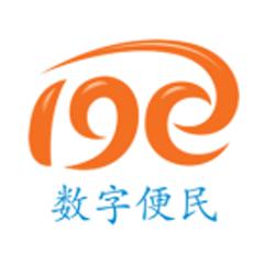北京一九易站电子商务有限公司