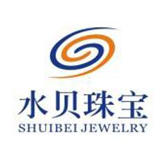 深圳市水贝珠宝有限公司