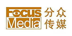 分众传媒控股有限公司