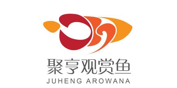 上海聚亨观赏鱼有限公司