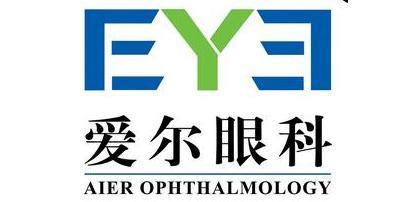 哈尔滨爱尔眼科医院有限公司