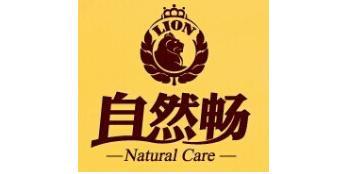 莱恩宏图(北京)国际贸易有限公司