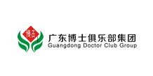 广东博士俱乐部有限公司