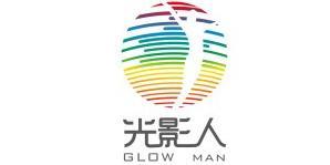 武汉光影人创意科技有限公司