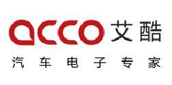 广州市艾酷电子科技有限公司