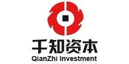 上海千知投资管理有限公司
