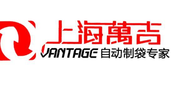 上海万吉包装印刷有限公司