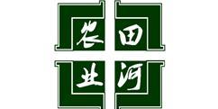 杭州田尔河农业科技有限公司