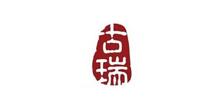 南京中山园林古瑞建设有限责任公司