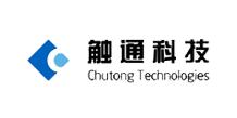 广州市触通软件科技有限公司