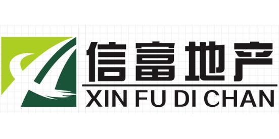 郑州信富房地产营销策划有限公司郑汴路分公司