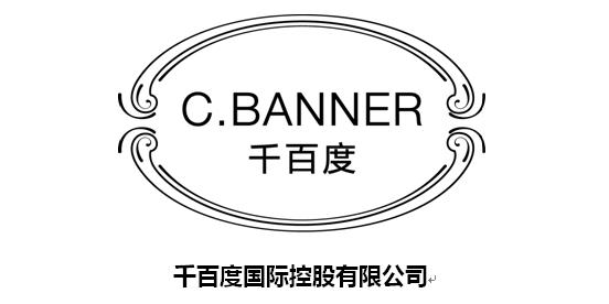 美丽华企业(南京)有限公司