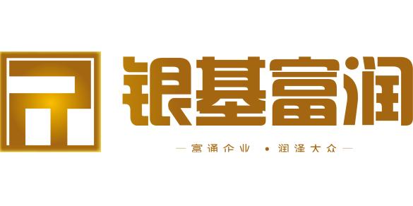 银基富润(北京)投资管理有限公司