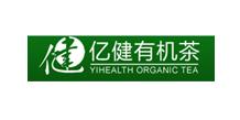 广西亿健茶业有限公司南宁营销中心