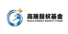 高瑞(北京)投资基金管理有限公司