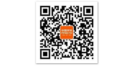 中国平安财产保险股份有限公司厦门分公司