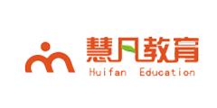 北京慧凡教育咨询有限公司
