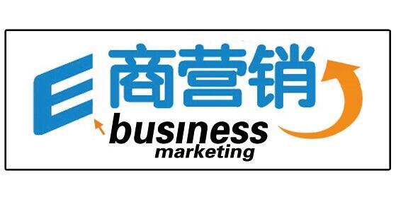 上海屹觞电子商务有限公司南京分公司