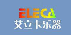 武汉艾立卡电子有限公司
