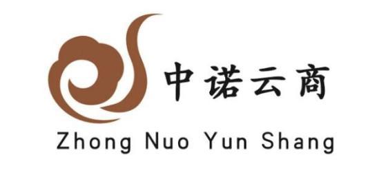 济南中诺云商信息科技有限公司
