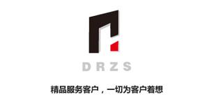 台州市帝荣装饰工程有限公司
