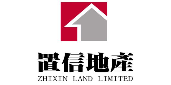 置信房地产开发