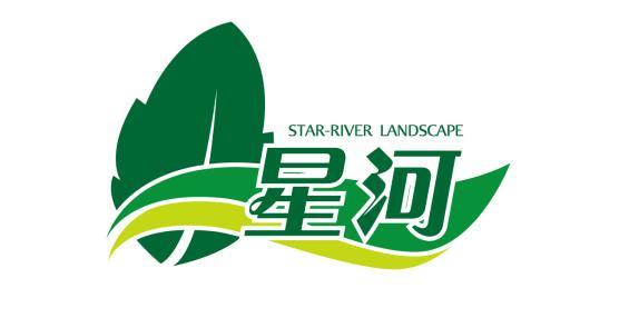 黑龙江星河园林景观工程有限公司