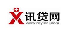 深圳市讯贷电子商务有限公司