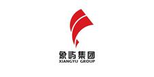 青岛象屿速传供应链有限公司